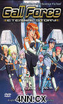 Gall Force - Eternal Story DVD