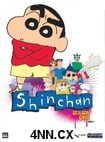 Shin Chan DVD Season 1 Part 1 (Dub)