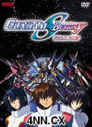 Gundam SEED Destiny: Final Plus DVD
