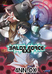 Baldr Force DVD