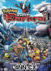Pokemon- The Rise of Darkrai Dub. DVD