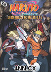 Naruto Movie 2 DVD