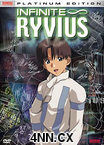 Infinite Ryvius DVD 1
