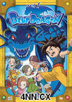Blue Dragon Dub.DVD 1