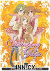 Strawberry Panic Sub.DVD 4