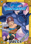 Blue Dragon Dub.DVD 2
