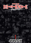 Death Note DVD Box Set 1