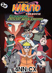 Naruto Movie 3 DVD