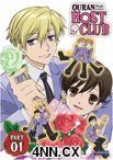 Ouran High School Host Club DVD Part 01