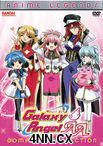Galaxy Angel AA DVD 1-4