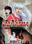 Inu Yasha Season 6 DVD Box Set