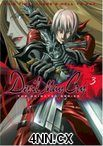 Devil May Cry DVD 3