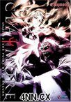 Claymore DVD 2