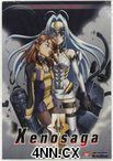Xenosaga: The Animation DVD Complete Collection