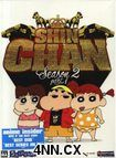 Shin chan Dub.DVD - Season 2 Part 1