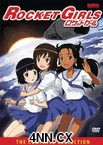 Rocket Girls Sub.DVD