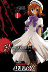 Higurashi: When They Cry GN 1