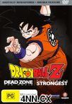 Dragon Ball Z Remastered Movie Collection V01 DVD