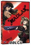 Madlax DVD Complete Collection