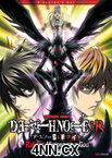 Death Note Re-Light DVD 1