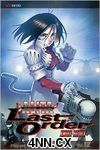 Battle Angel Alita: Last Order GN 12