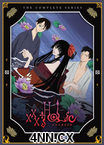 xxxHolic DVD Box Set (Hyb) DVD