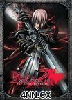 Devil May Cry DVD