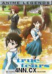 True Tears Sub.DVD