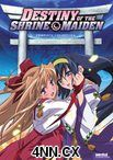 Destiny of the Shrine Maiden Complete Collection