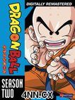 Dragon Ball DVD Season 2 Uncut Set