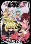 To Love-Ru DVD Collection 2