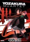 Yozakura Quartet DVD Complete Collection