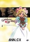 Sakura Wars DVD 4