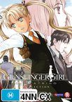 Gunslinger Girl -Il Teatrino- Collection DVD