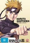 Naruto Shippūden Collection 01