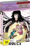 CLAMP Double Feature: Tsubasa Chronicles and xxxHOLic DVD