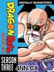 Dragon Ball DVD Season 3