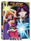 Slayers Evolution-R DVD