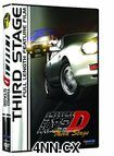 Initial D: Stage 3 Movie DVD