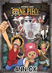 One Piece Season 2 DVD Part 7