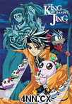 King of Bandit Jing DVD 3