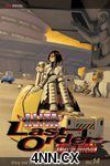 Battle Angel Alita: Last Order GN 14