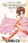 Cardcaptor Sakura Movie 2