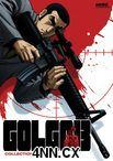Golgo 13 Collection 1