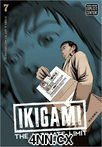 Ikigami: The Ultimate Limit GN 7