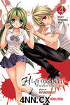 Higurashi: When They Cry GN 14