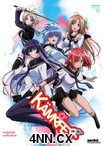 Kampfer DVD