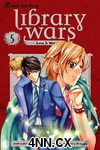 Library Wars: Love & War GN 5
