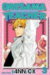 Oresama Teacher GN 3