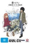Eden of the East DVD